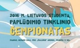 2016 m. Lietuvos studentų universitetų paplūdimio čempionatas