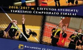 Balandžio 22-23 d. 2017 m. Lietuvos studentų tinklinio čempionato finalai drebins Lietuvos edukologijos universiteto sienas!