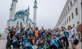 FISU Volunteer Leaders Academy 2020