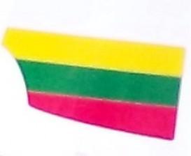 Lietuvos universitetų studentų irklavimo čempionatas