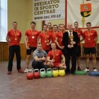 2016 m. Lietuvos universitetų studentų svarsčio kilnojimo čempionatas