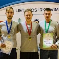 Lietuvos studentų uždarų patalpų irklavimo čempionatas