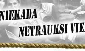 2017 m. Lietuvos studentų virvės traukimo čempionatas
