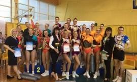 Jubiliejinis Lietuvos universitetų studentų aerobinės gimnastikos čempionatas